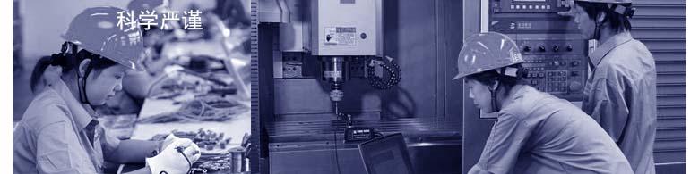五轴雕铣机装配工艺