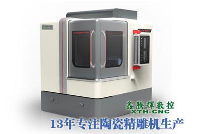 CNC陶瓷精雕机.jpg